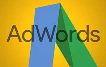 AdWords Profi