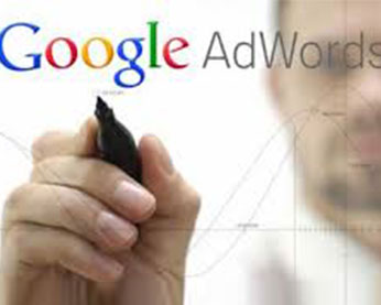 AdWords Partner, AdWords Profile, Adwords Werbung